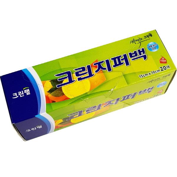 크린랲 지퍼백 위생백 비닐봉투 15cm x 10cm 20매