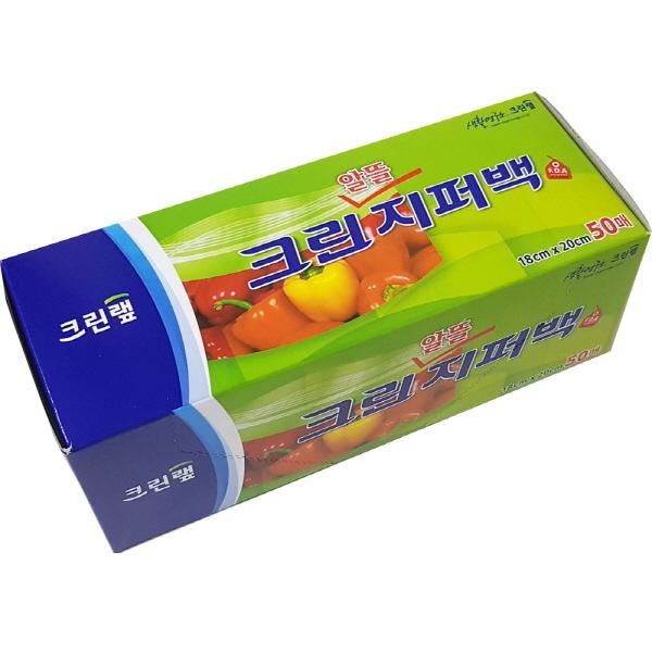 크린랩 알뜰지퍼백 비닐백 위생백 18cm x 20cm 50매