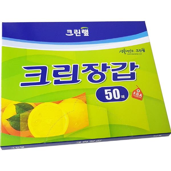 크린랩 위생장갑 일회용장갑 50매
