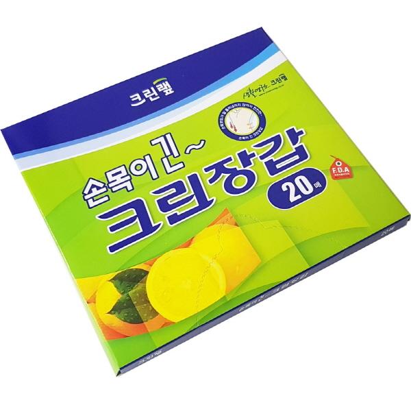 크린랩 크린장갑 손목긴 위생장갑 일회용 20매
