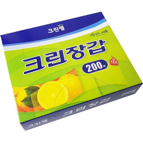 크린랩 위생장갑 일회용장갑 200매
