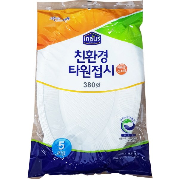 크린랲 일회용 친환경 용기 접시 380 5개입