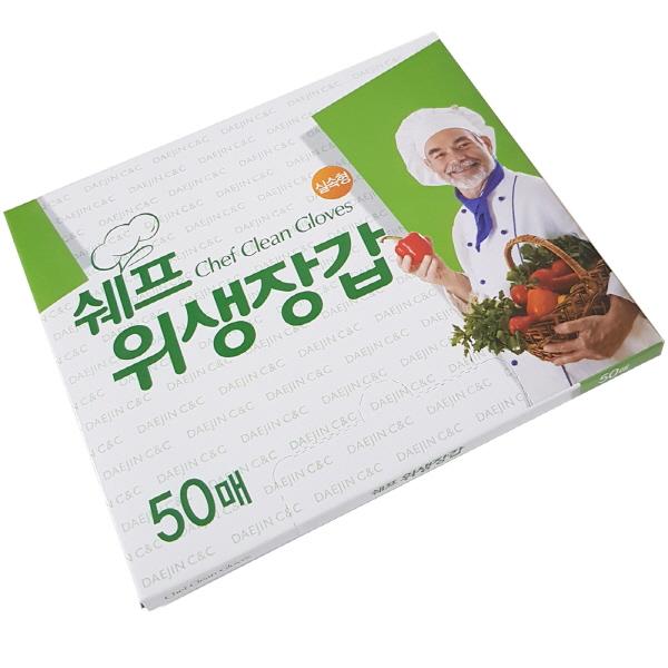 쉐프 일회용장갑 위생장갑 50매