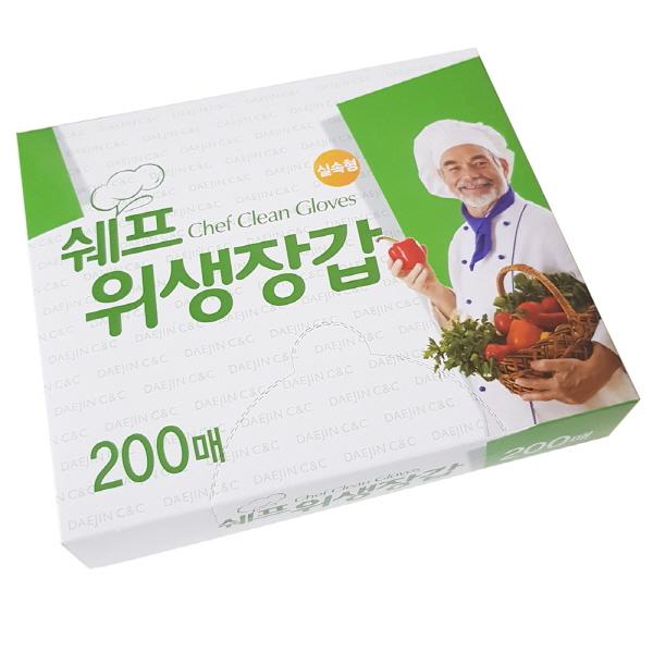 쉐프 일회용장갑 위생장갑 200매