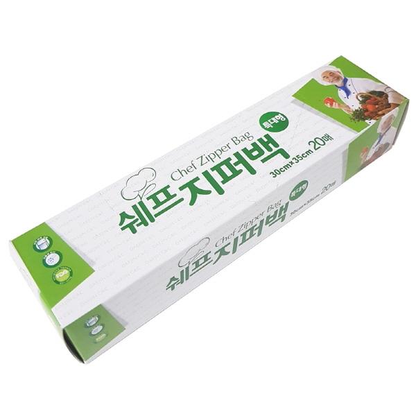 쉐프 지퍼백 비닐백 특대 30cm x 35cm 20매