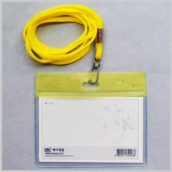 500칼라목걸이카드명찰[가로형](20개묶음판매)[2층 A-5]