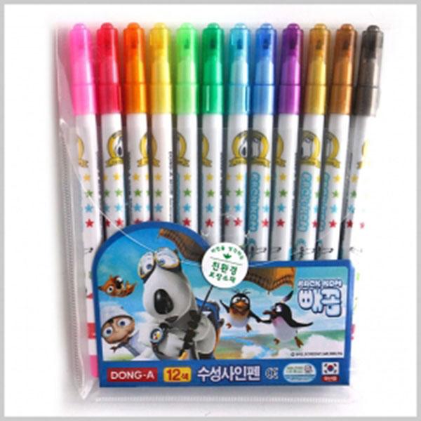 2500 동아12색수성싸인펜[친환경] [F-2]