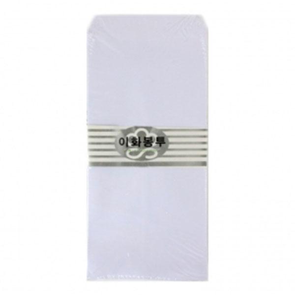 3000흰봉투(무지,우편)(100매묶음)[2층 A-2]