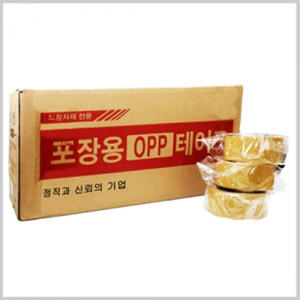 OPP황색박스테이프(50M) (20개묶음판매)[천 A-5]