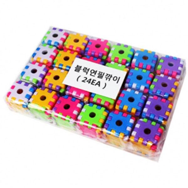 500블럭연필깎이 24개묶음판매