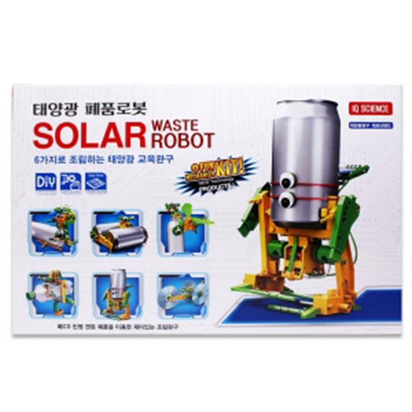 15000태양광폐품로봇 [E-5]
