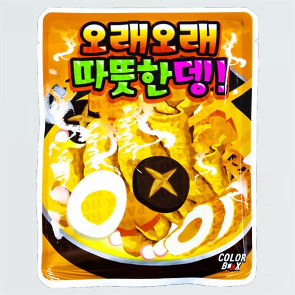 500앗뜨핫팩(24개묶음판매)[천막]