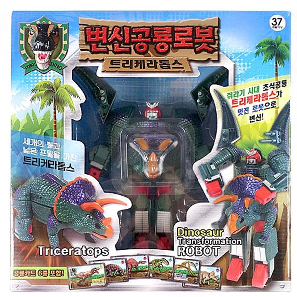 16000변신공룡로봇[2층D-11]