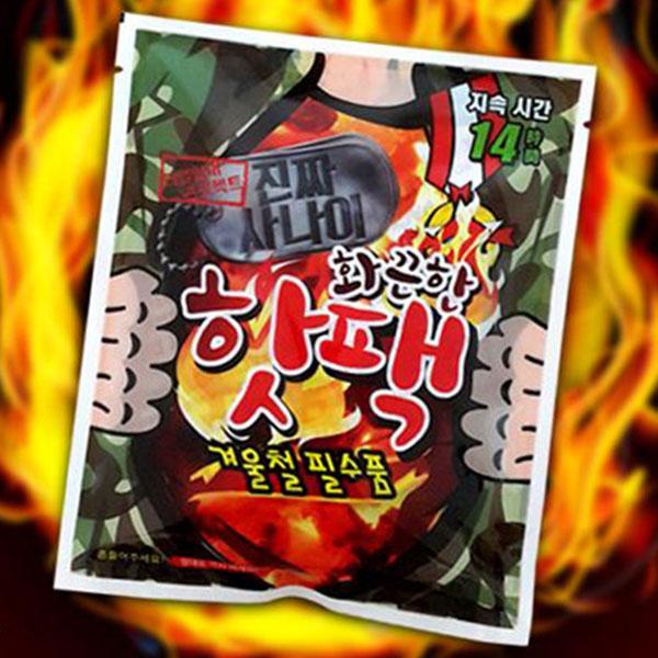 1000진짜사나이화끈한핫팩(15개묶음판매)