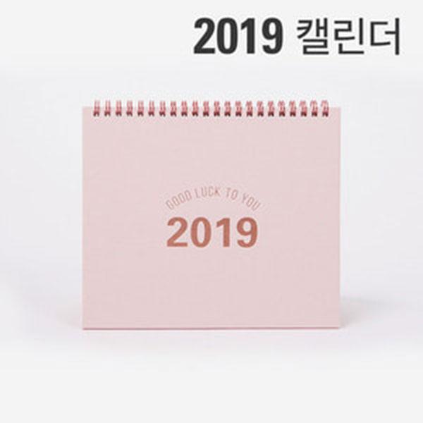 2019 Table talk Calendar Planner