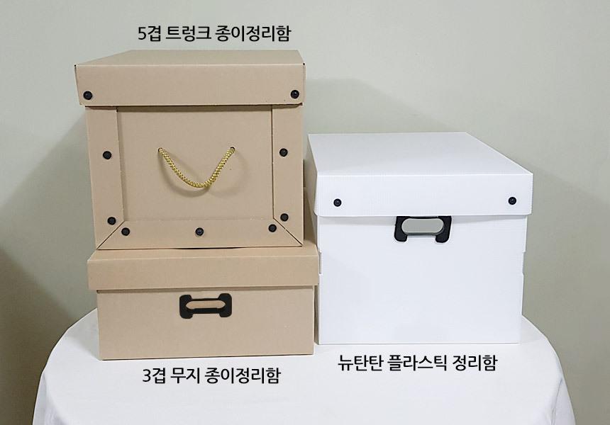 모아이샵 - 소개