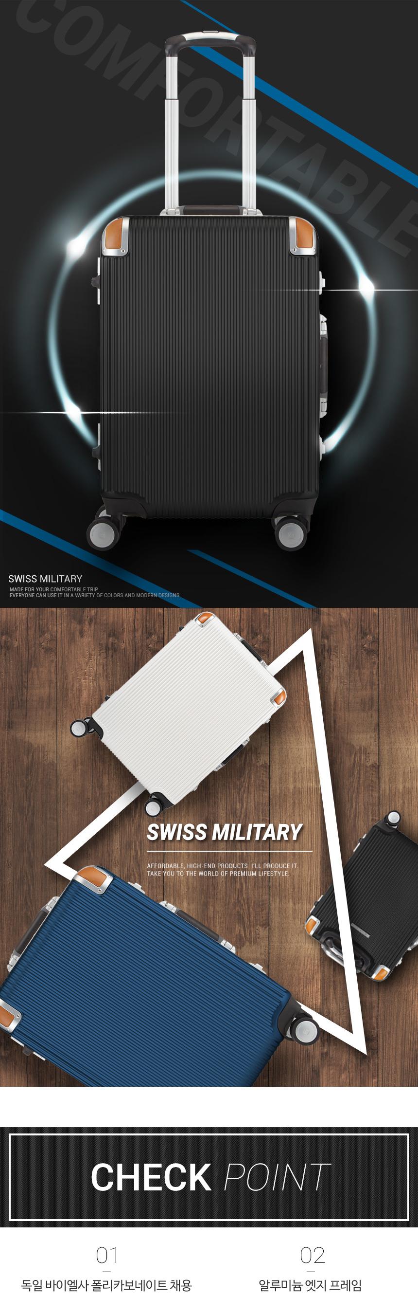 스위스 밀리터리 캐리어 트래블(SWISS MILITARY CARRIER TRAVEL) 여행용캐리어 TSA락 확장형 2중안전지퍼 수화물용 여행가방 26인치 포트리스SM-M726
