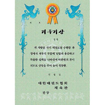 [상아기획]상장 100장