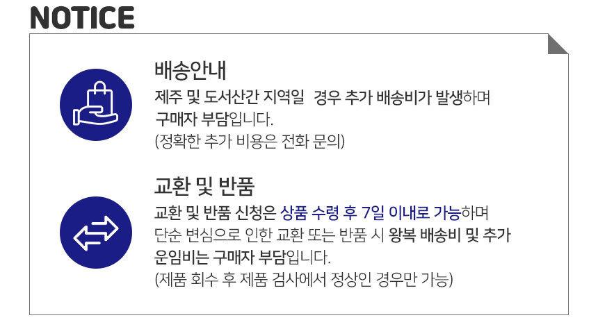 dongseo-info.jpg