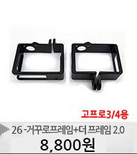 26-볼조인트+젤미니석션컵세트
