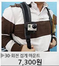 30-소니액션캠젠더AS100V