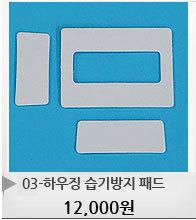 03-고3플러스다이브필터