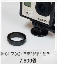 04-하우징습기방지패드