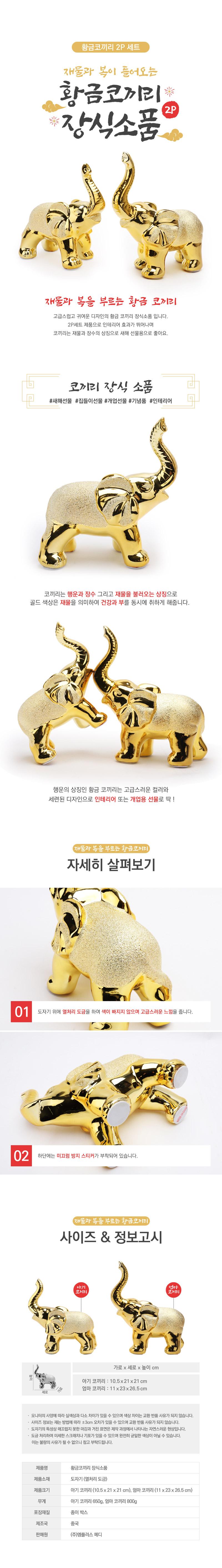 elephant.jpg?dummy=2019-01-24%2012%20:%2003%20:%2016