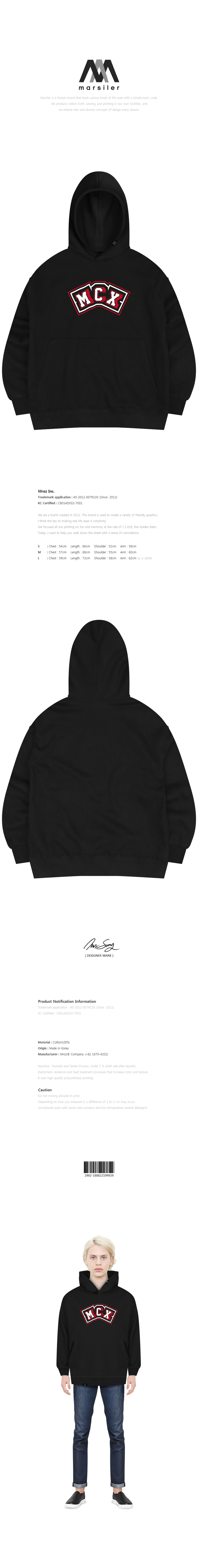 DECAL HOODED SWEAT SHIRT BLACK