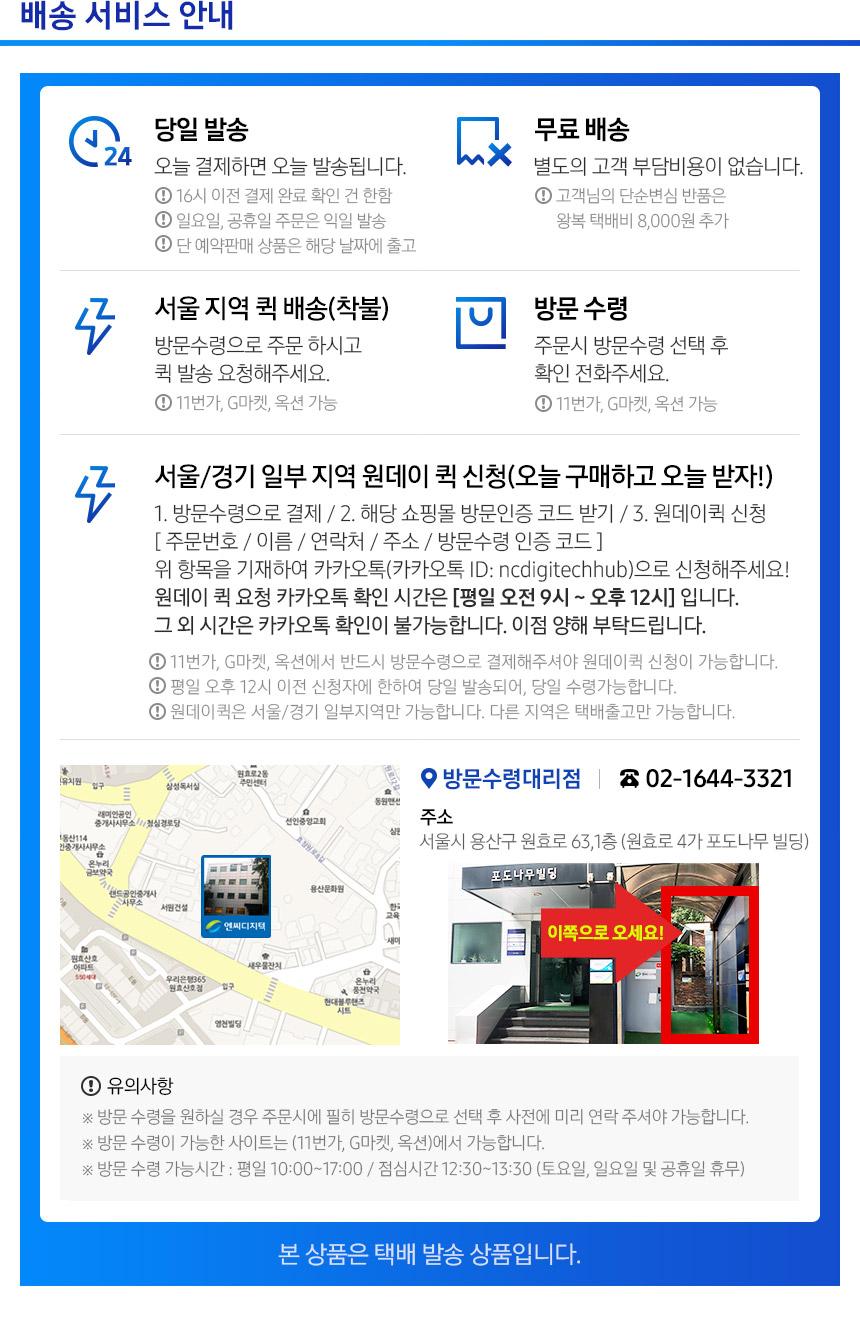 ae0e2737d3b 상품 정보 제공 고시[전자상거래에 관한 상품정보 제공에 관한 고시] 항목에 의거 [삼성공식유통사]에 의해 등록된 정보입니다.