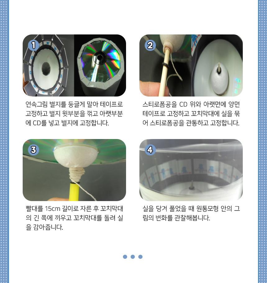 na_t_09.jpg