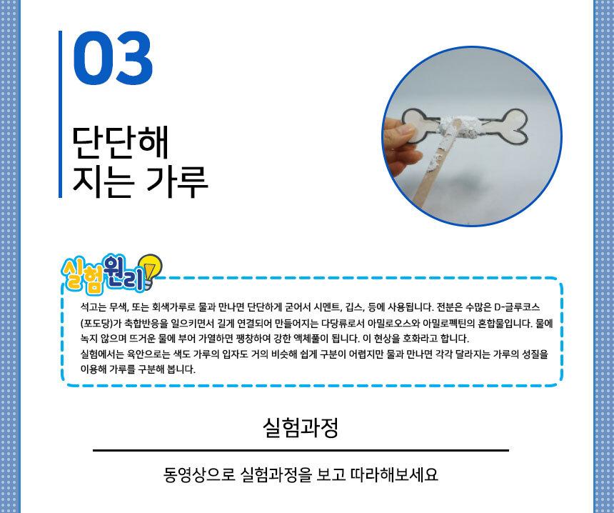na_09.jpg