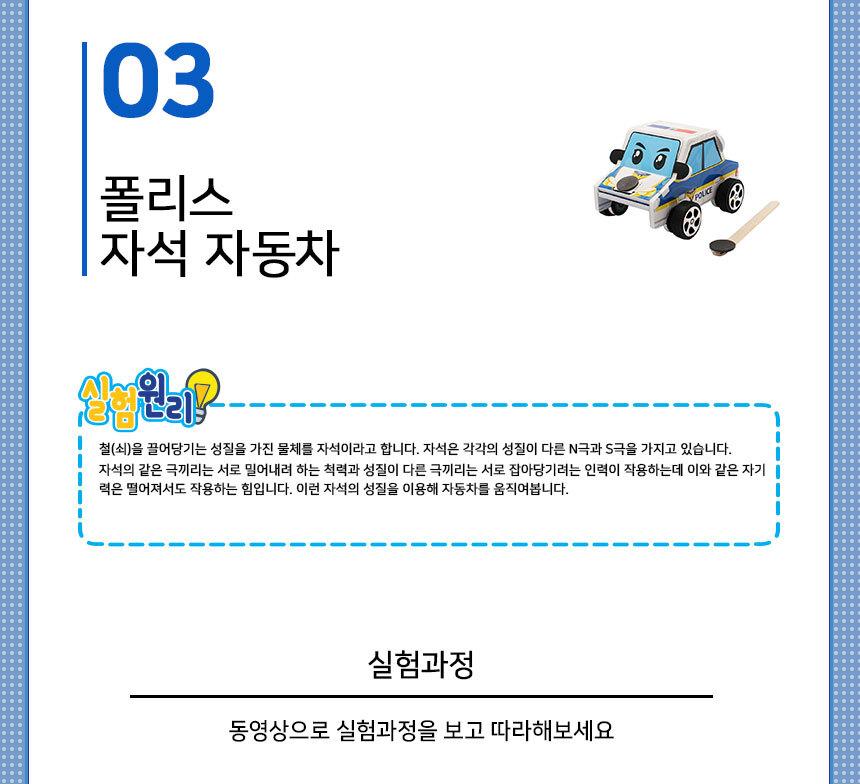 ma_09.jpg