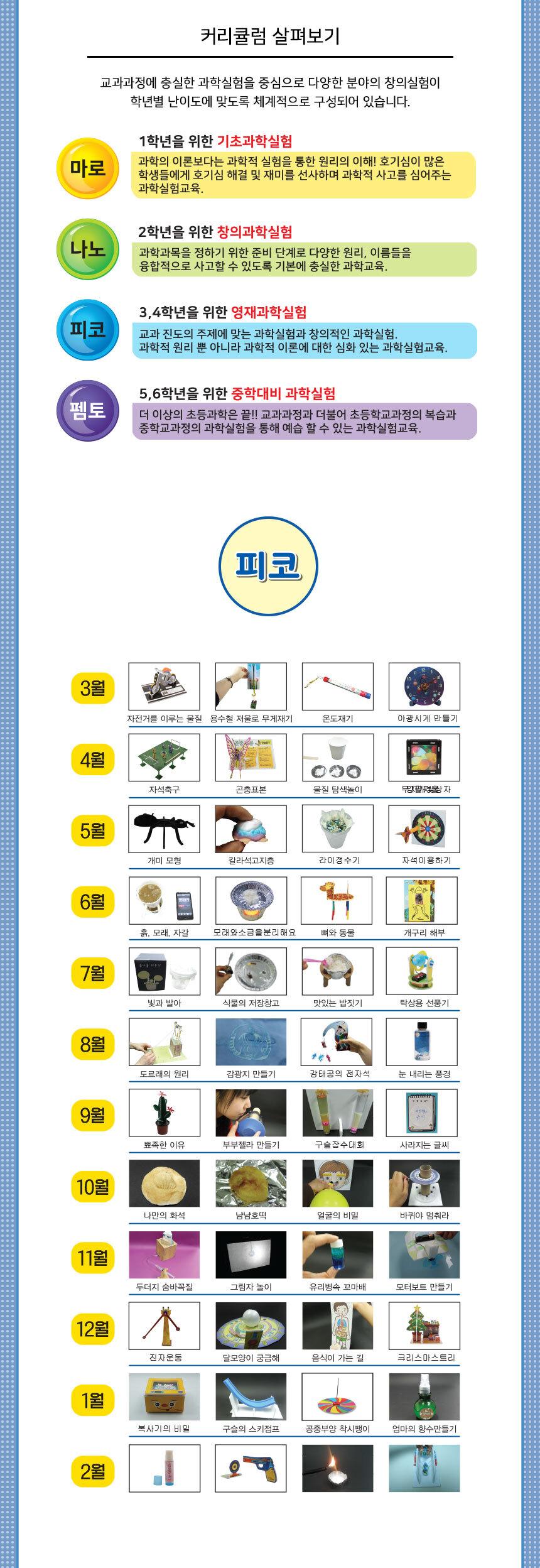 pa_t_16_new.jpg