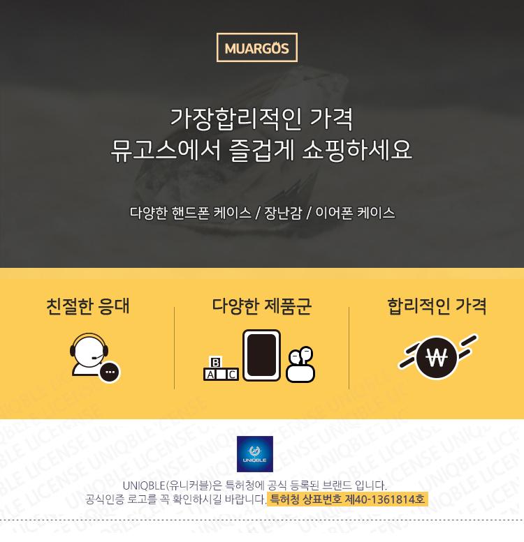 아이폰 12 프로/미니 11pro max 프로 x xs xr se2 7 8플러스 사생활보호 폴리머/우레탄 액정필름6,500원-뮤고스디지털, 애플, 필름, 아이폰12바보사랑아이폰 12 프로/미니 11pro max 프로 x xs xr se2 7 8플러스 사생활보호 폴리머/우레탄 액정필름6,500원-뮤고스디지털, 애플, 필름, 아이폰12바보사랑