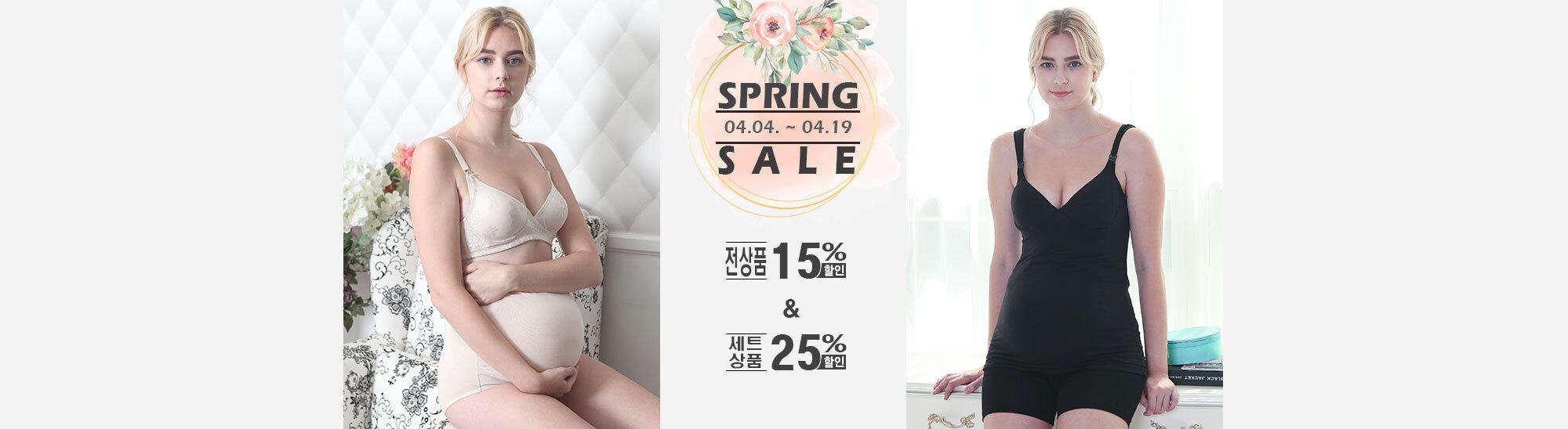 봄맞이 브랜드 할인