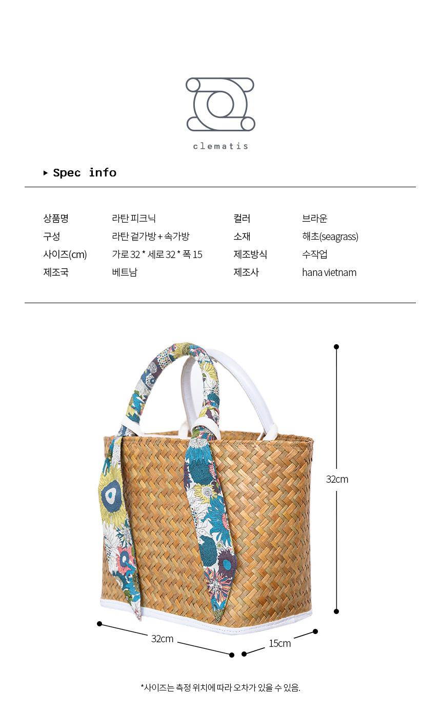 c_lt_picnic_12.jpg