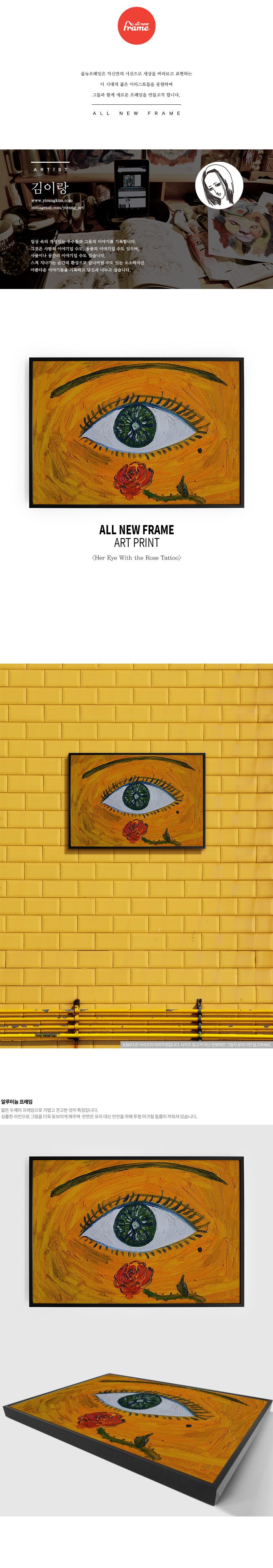 Her Eye With the Rose Tattoo- 일러스트 액자 - 올뉴프레임, 55,000원, 홈갤러리, 캔버스아트