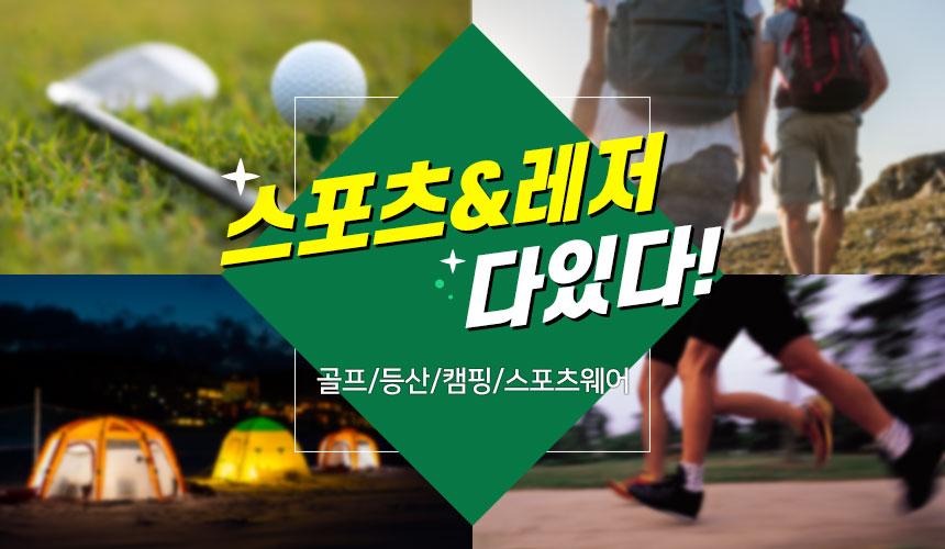 sports_header04.jpg