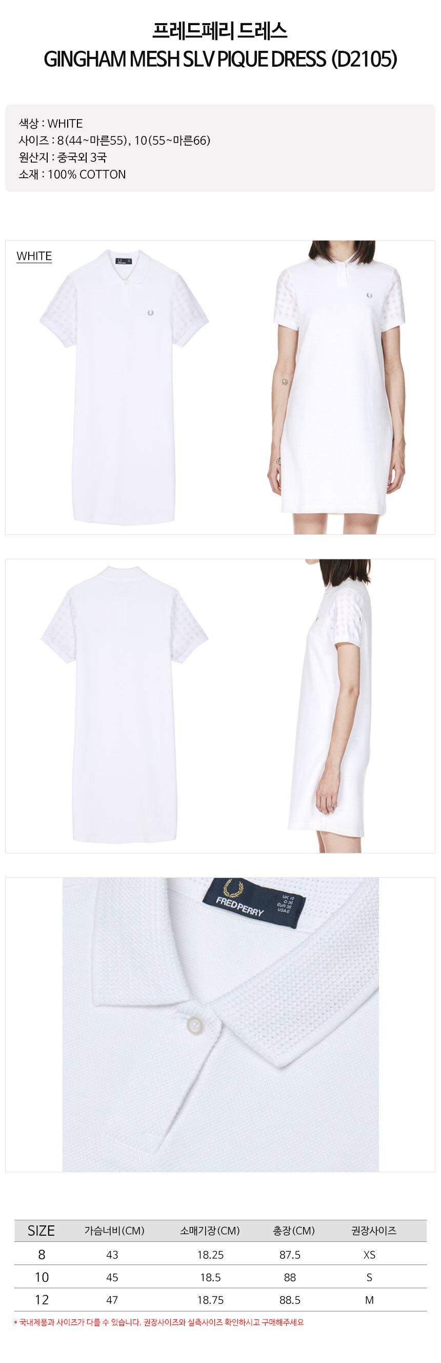 프레드페리(FRED PERRY) 깅엄 메쉬 슬리브 피크 드레스 D2105