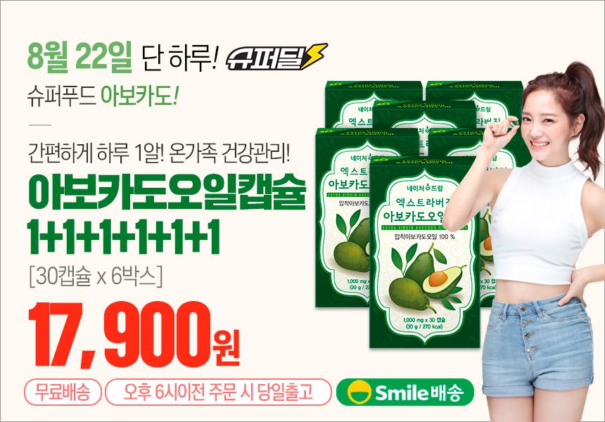 네이처드림 - 소개