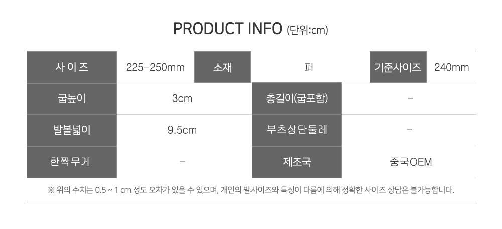 베리 퍼 슬리퍼(3cm) - 나즈나, 31,900원, 슬리퍼/거실화, 덮개형