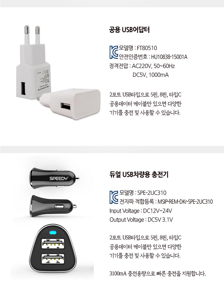 미니에어컨v2 냉풍기 미니선풍기 미니냉풍기 - 네스트, 75,000원, 선풍기, 스탠드 선풍기