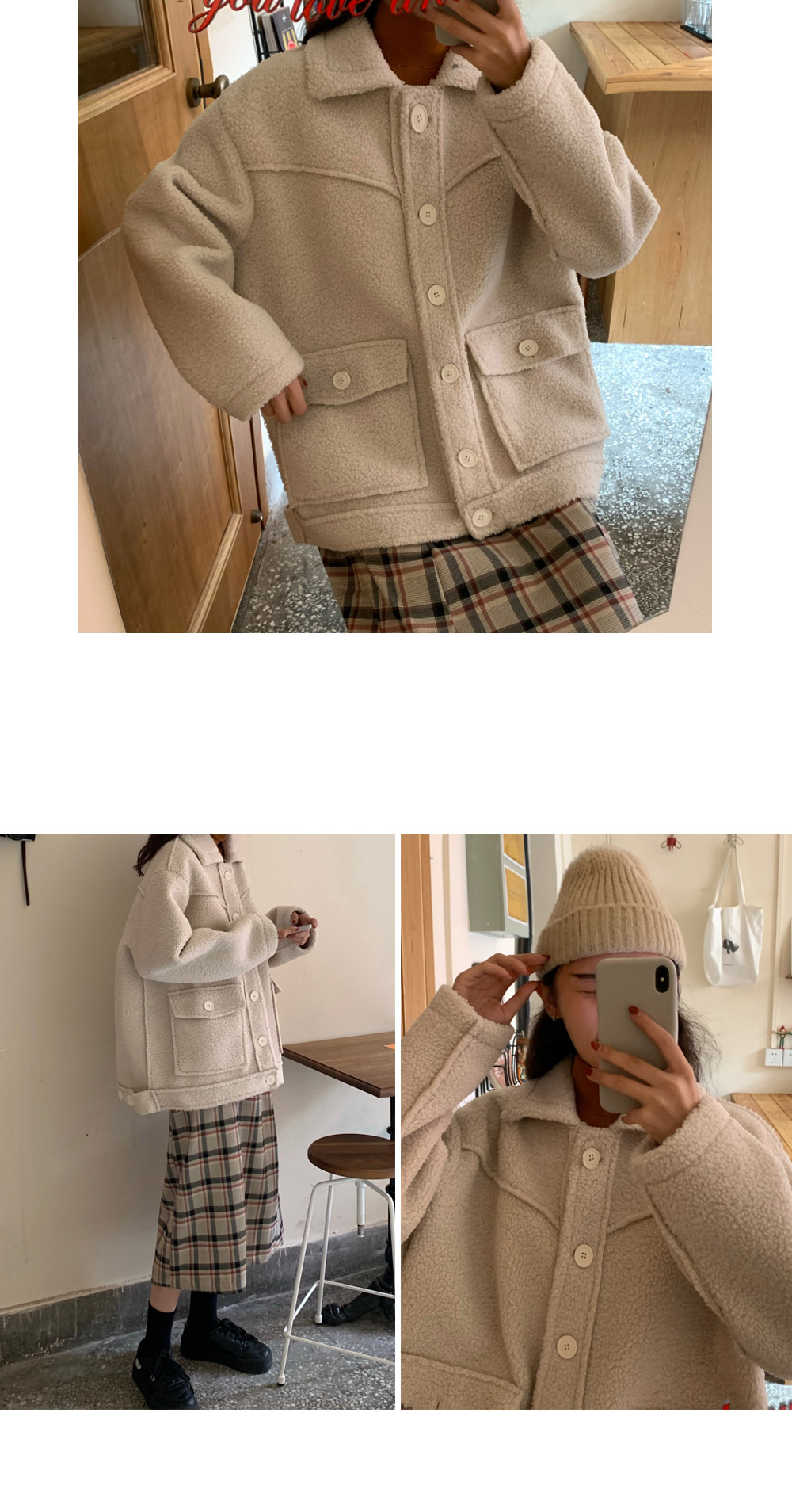 겟잇미 포켓 심플 덤블 뽀글이 하프자켓 - 겟잇미, 49,340원, 아우터, 자켓