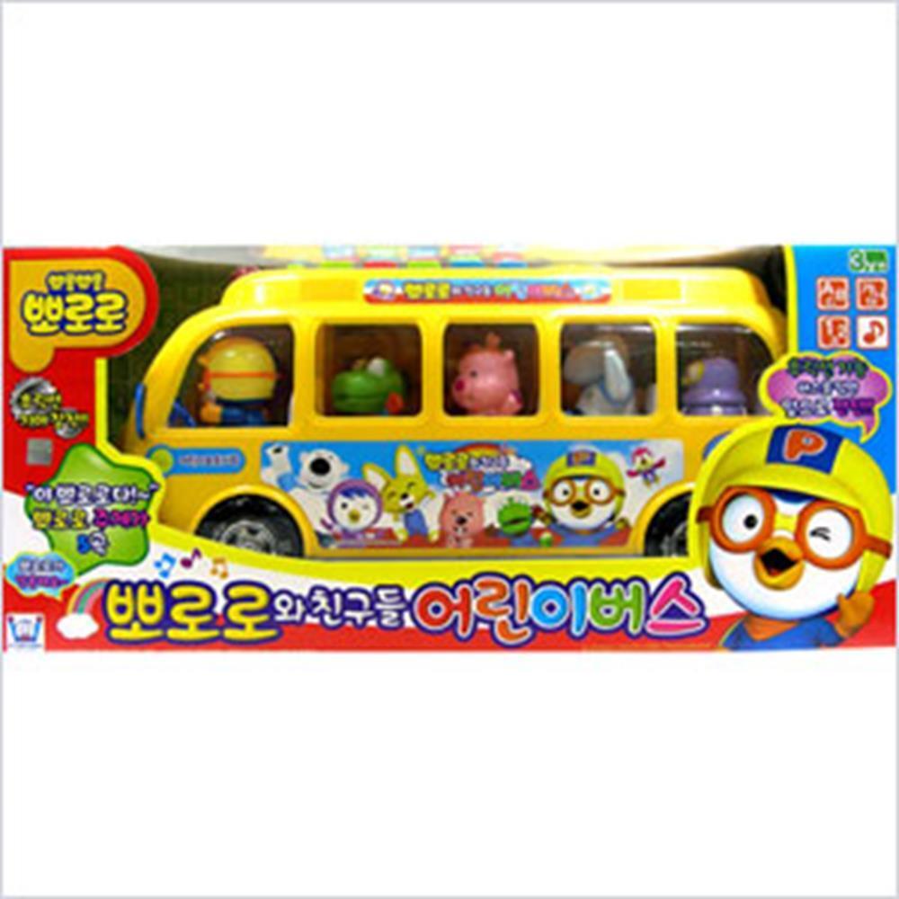 노래하는 스쿨버스 뽀로로 멜로디  자동차 초등학생선물