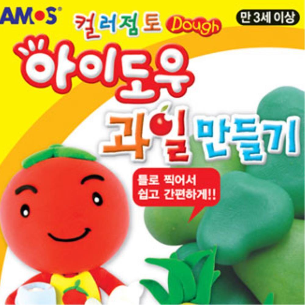 만들기놀이 클레이 과일 모형 만들기 장난감 컬러점토 5개