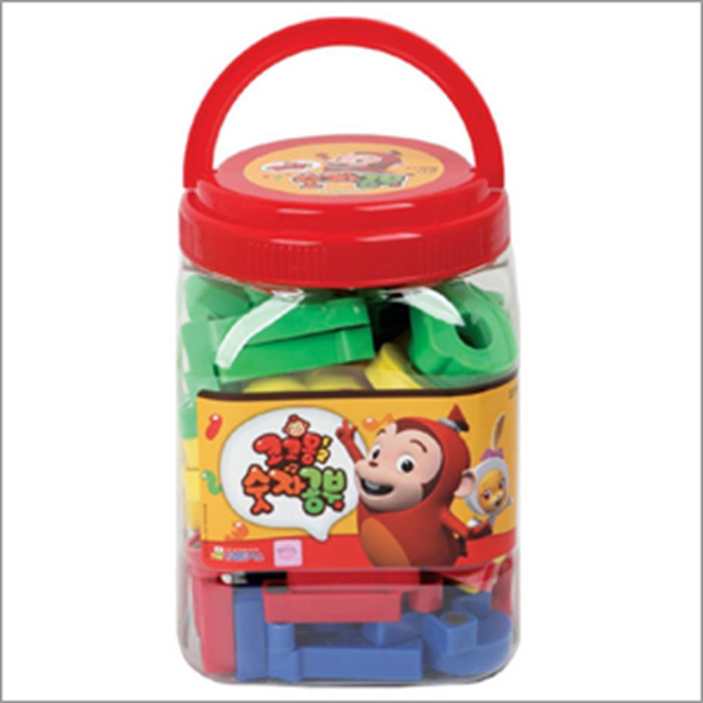 자석글자 숫자공부 냉장고 자석놀이 / 교육용 장난감