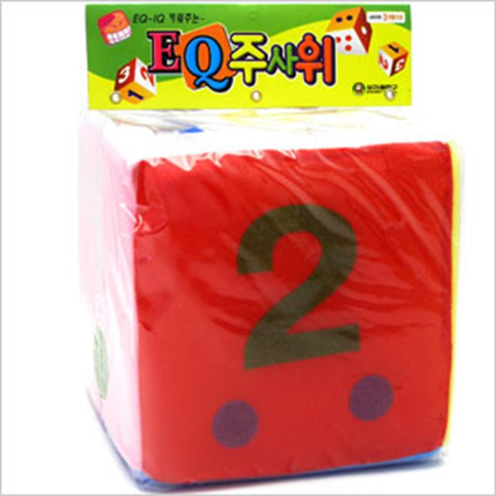 스펀지 주사위 유아  숫자놀이 장난감 완구 어린이날