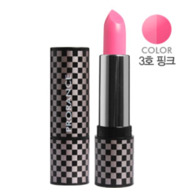 F_프로랑스 매직 립스틱 03호 핑크