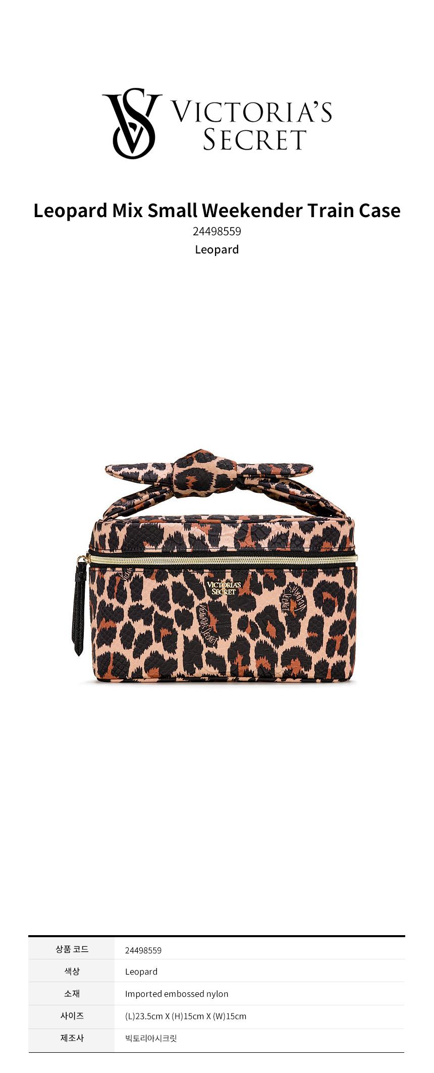 24498559_leopard.jpg